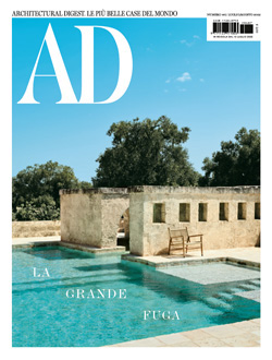 Abbonamenti online alle migliori riviste di architettura e for Riviste di design